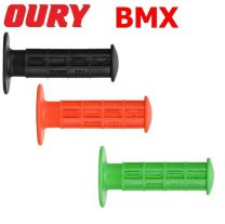 Oury BMX Grips